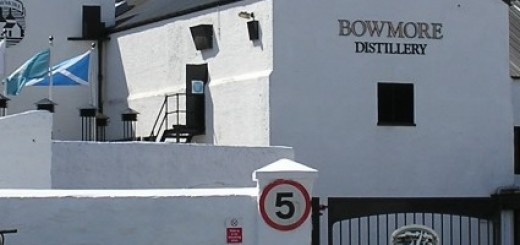 bowmore-distillery-feature-image